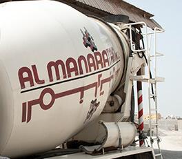 Al Manaratain Ready Mix Truck Drum - Small