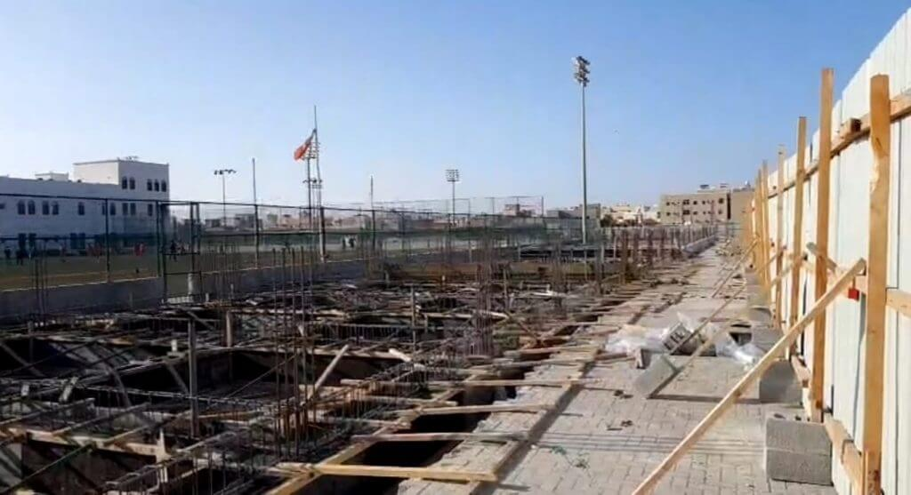Reinforced Concrete Being Used In Bahrain
