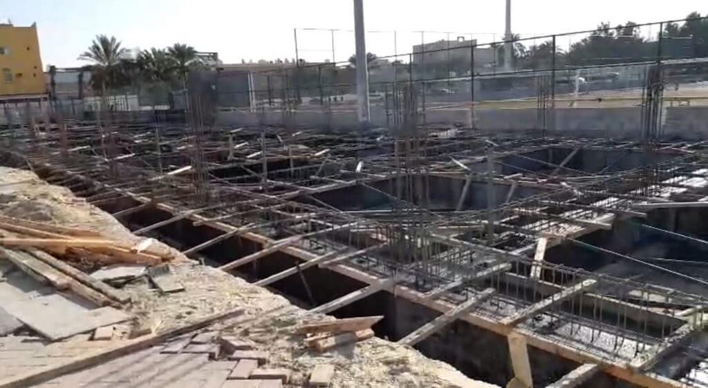 Reinforced Concrete Bahrain